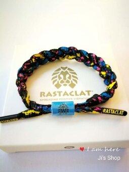 Rastaclat- MINICLAT :NOBLE little lion bracelet สร้อยข้อมือสิงโตเล็ก