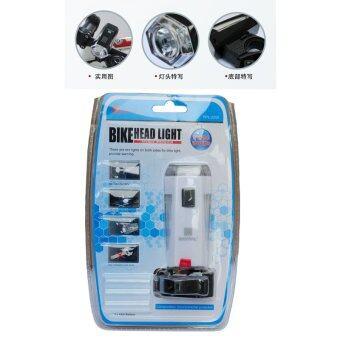 RAYPAL ไฟส่องสว่าง ติดจักรยาน Bike Head light รุ่น RPL-2252 (White)