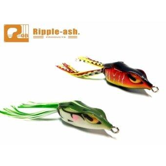 ราคา โปรโมชันเซต เหยื่อปลอม กบยาง Ripple-ASH : Monster Frog TR 60mm.
