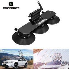Rockbros 1 Bike Car Suction Roof Carrier Quick Installation Rack Bicycle Rack(Black) - intl