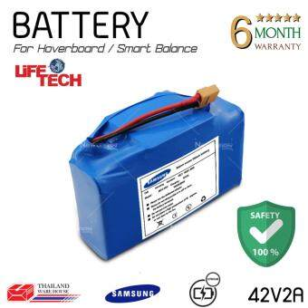 2561 SAMSUNG Lithium Battery for Self Balancing Scooters / Smart Balance / Hoverboard / 42V2A / 4.4AH