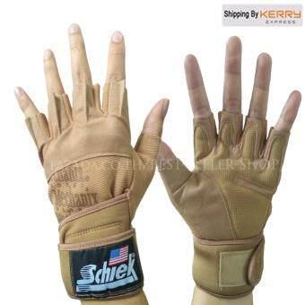 Schiek ถุงมือยกน้ำหนัก ถุงมือฟิตเนส Fitness Glove (สีเบจ L)