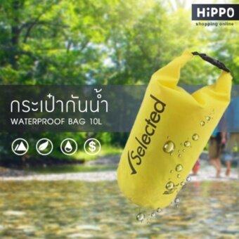 Selected กระเป๋ากันน้ำ ความจุ 10 ลิตร (สีเหลือง)