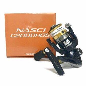SHIMANO NASCI C2000HGS ( NEW )