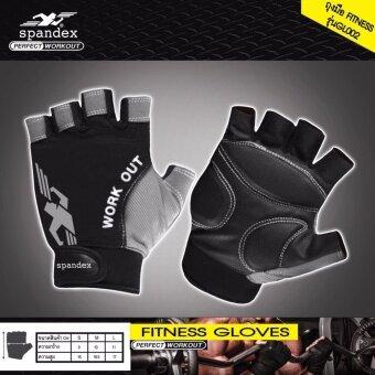 Spandex GL002 ถุงมือฟิตเนส สีดำ/เทา S