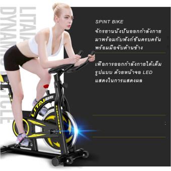 Spint เครื่องปั่นจักรยานออกกําลังกาย Exercise Spin bike รุ่น LITAI- สีดำ - 4