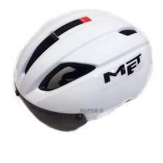 SUPER D SHOP 2017 แบบ ใหม่ Lee bicycle หมวกจักรยาน MET size:M/L 54-62cm