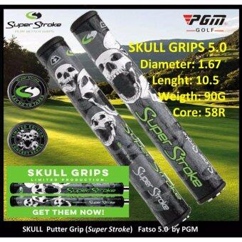 Super Stroke SKULL (Limited Production) Fatso 5.0 Putter Grip byPGM