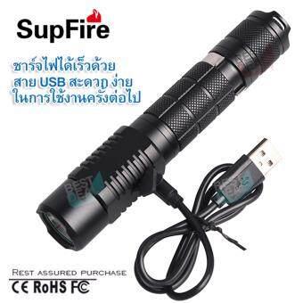 SupFire A3 USB Rechargeable Waterproof Flashlight ไฟฉาย subfireไฟฉายแรงสูง ไฟฉาย led ชาร์จได้ ไฟฉายแรงสูงส่องไกล ไฟฉายเดินป่าไฟฉายแค้มปิ้ง ไฟฉายสปอตไลท์ ไฟฉายกันน้ำ ไฟฉายดำน้ำ ไฟฉายแสงสว่างสูงไฟฉายฉุกเฉิน - 4