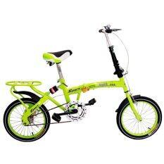 SWISS EAGLE BIKE จักรยานพับได้ จักรยานพกพา ล้อ 16 นิ้ว รุ่น BASEL สีเขียว
