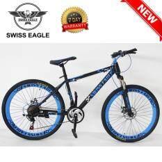 SWISS EAGLE Mountain BIKE จักรยานเสือภูเขา ล้อ 26 นิ้ว เกียร์ SHIMANO 21 SPEED รุ่น SW-6031 (สีดำ/ฟ้า)