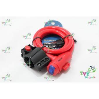 ราคา Tonyon สายล็อกจักรยาน แบบกุญแจ (สีแดง)
