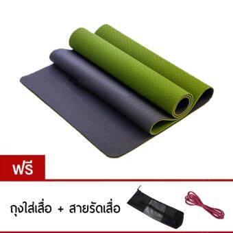 ประเทศไทย เสือโยคะ TPE 2 ชั้น ขนาด 183x61x0.6 (สีเขียว/เทา) แถมถุงใส่เสื่อ และเชือกรัดเสื่อ มูลค่า 199 บาท