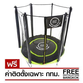 แทรมโพลีน(trampoline) High Quality 6Ft. แข็งแรง และ ปลอดภัยกว่า