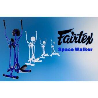 TV Direct เครื่องออกกำลังกาย FAIRTEX เครื่องเดินบนอากาศ SPACEWALKER (BLUE) - 2