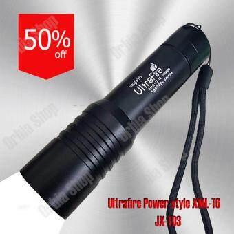 Ultrafire Power style XML-T6 FA-T02 ไฟฉายเดินป่า ไฟฉายความแรงสูง รุ่น JX-T03 - สีดำ