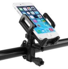 Universal Motorcycle MTB Bike Bicycle Handlebar Mount Holder for Cell Phone GPS (Black)