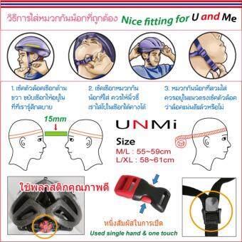 UNMI ปรับได้ หมวกกันน็อกจักรยาน UNM-H71 สีดำ-Size:L/XL - 5
