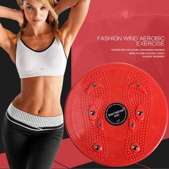 USTORE Household Twist Waist Torsion Disc Board Magnet Aerobic Foot Exercise Board - intl