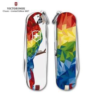 ราคา มีดพับ Victorinox Classic SD Limited Edition Collection 2017, Guacamaya