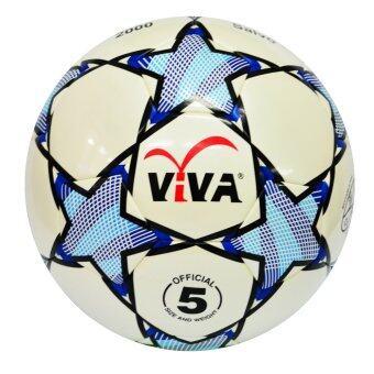 Viva ลูกฟุตบอลหนังอัดPU รุ่น SALVO เบอร์5