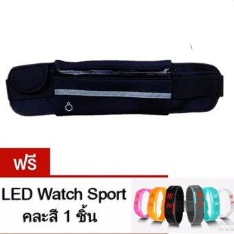 Waterproof Sport Running Beltกระเป๋ากีฬาแบบคาดเอวใส่โทรศัพท์มือถือกันน้ำได้ (สีดำ) ฟรี นาฬิกาSport 1 ชิ้น