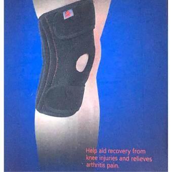 WBS ที่รัดพยุงหัวเข่า เพื่อช่วยลดอาการบาดเจ็บ No.659