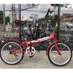 """จักรยานพับ WCI COMPACT 20"""""""