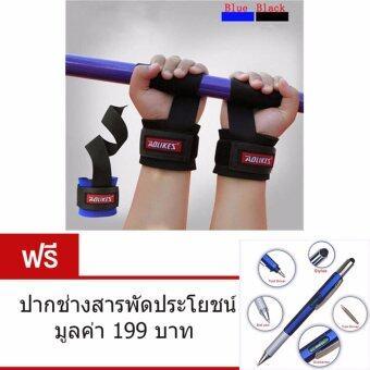 อุปกรณ์ช่วยออกกำลังกาย ยกน้ำหนัก โหนบาร์ บอดี้เวท Weight LiftingHand Bar Grips Straps Wrist Support Gym Training Wraps Gloves