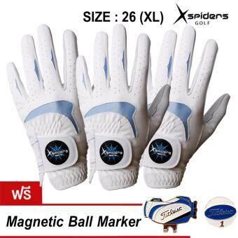 ราคา [Xspiders] ถุงมือกอล์ฟ รุ่น Combi สีขาว 3ชิ้น + ฟรี คลิปเหล็ก สำหรับติดหมวกนักกลอ์ฟ (Size : 26-XL)