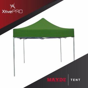 XtiveGo เต็นท์พับได้ พร้อมกระเป๋าและอุปกรณ์ ขนาด 3*3เมตร สีเขียว