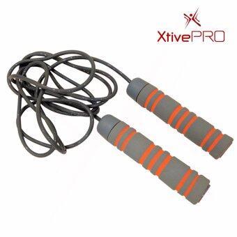 XtivePro Jump Master เชือกกระโดด ระบบไร้แรงเสียดทาน กระชับหุ่น ลดไขมันหน้าท้อง