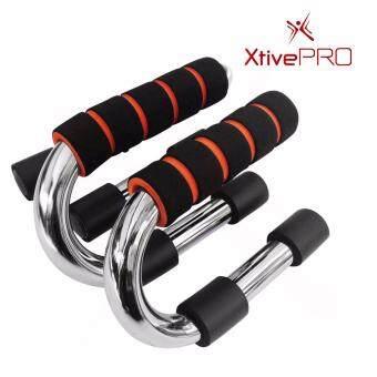 XtivePro Push Up Bars อุปกรณ์วิดพื้น เสริมกล้ามอก - สีส้ม (image 0)
