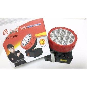 ราคา YASIDA YD-3305 ไฟฉายคาดหัว ไฟส่องกบ ไฟส่องปาด กรีดยาง LED 12 ดวง
