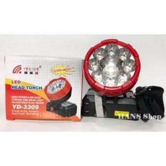 ราคา YASIDA หัวไฟหลายดวง YD-3309