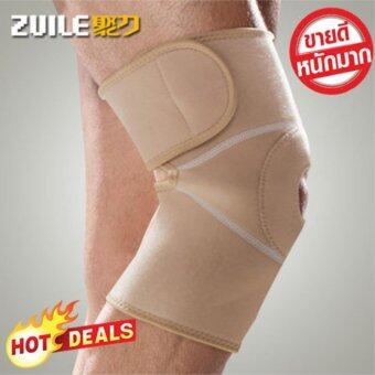 ZUILE อุปกรณ์พยุงเข่า ที่รัดเข่า สายรัดเข่า แผ่นรัดพยุงเข่า รอบเข่า Size 30-39cm 1 คู่ Knee Support บรรเทาอาการปวดหัวเข่า