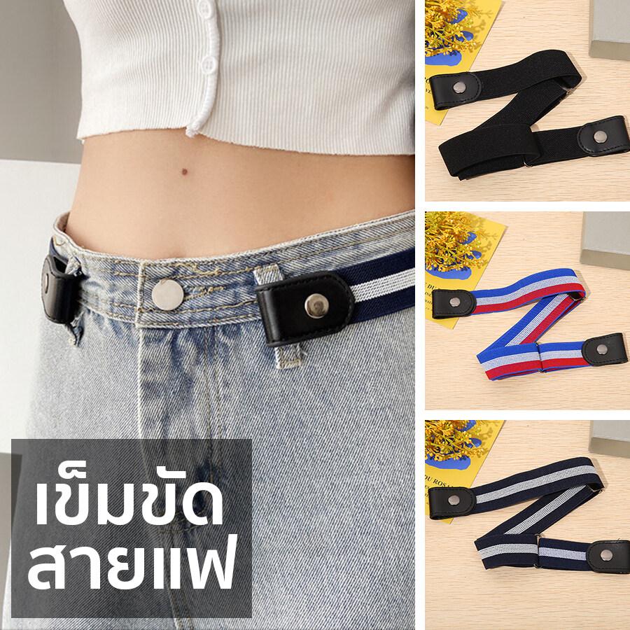 เข็มขัด เข็มขัดล่องหน lazy elastic belt ยืดยืดหยุ่นง่าย เข็มขัดยืดยืดหยุ่นง่ายเข็มขัดที่มองไม่เห็นป่า Thejoyful