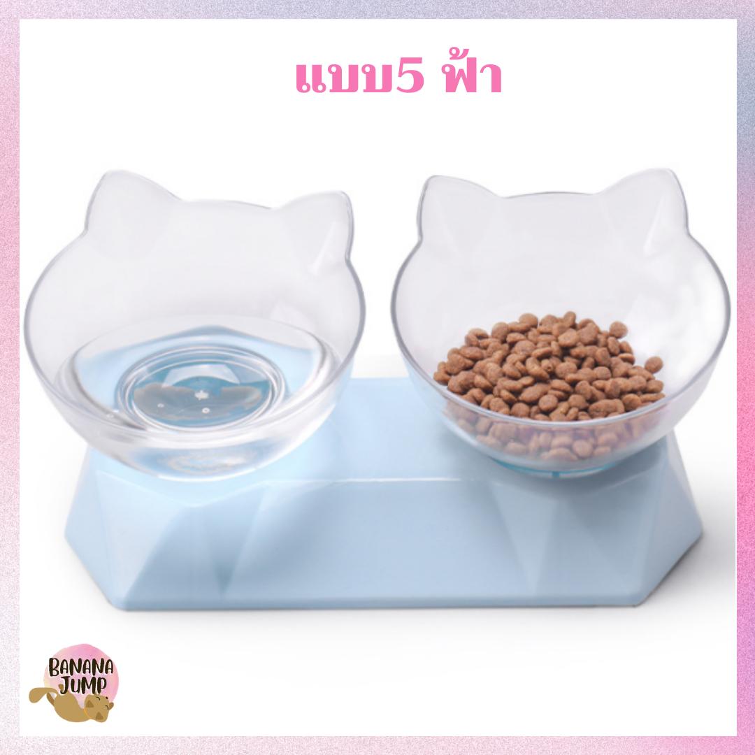 BJ Pet - ชามใส่อาหารสัตว์เลี้ยง เอียง 15 องศา ชามอาหารสัตว์เลี้ยง ชามอาหารหมา ชามอาหารแมว สำหรับสัตว์เลี้ยง