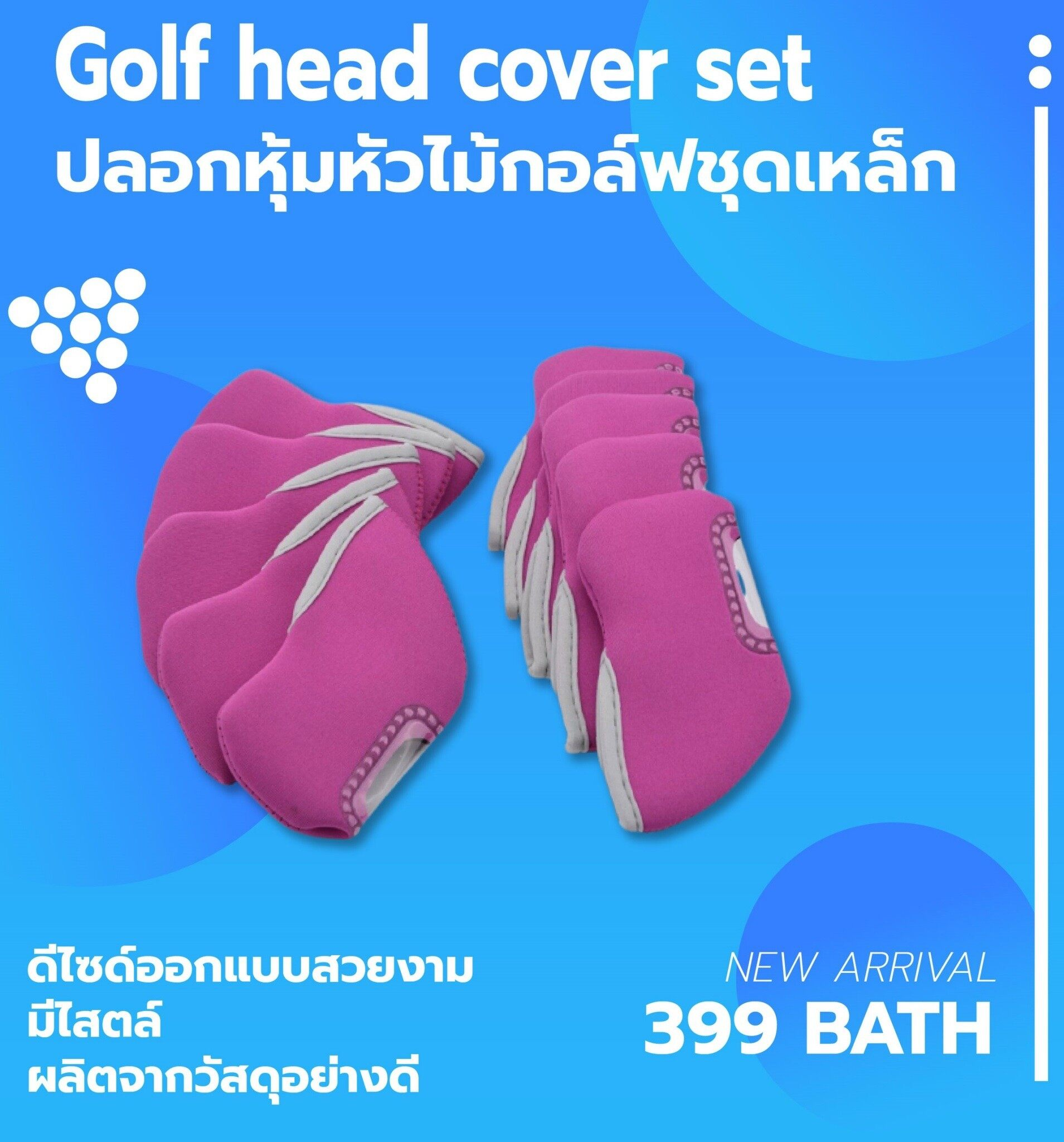 Cover Iron Headcover Head Protective