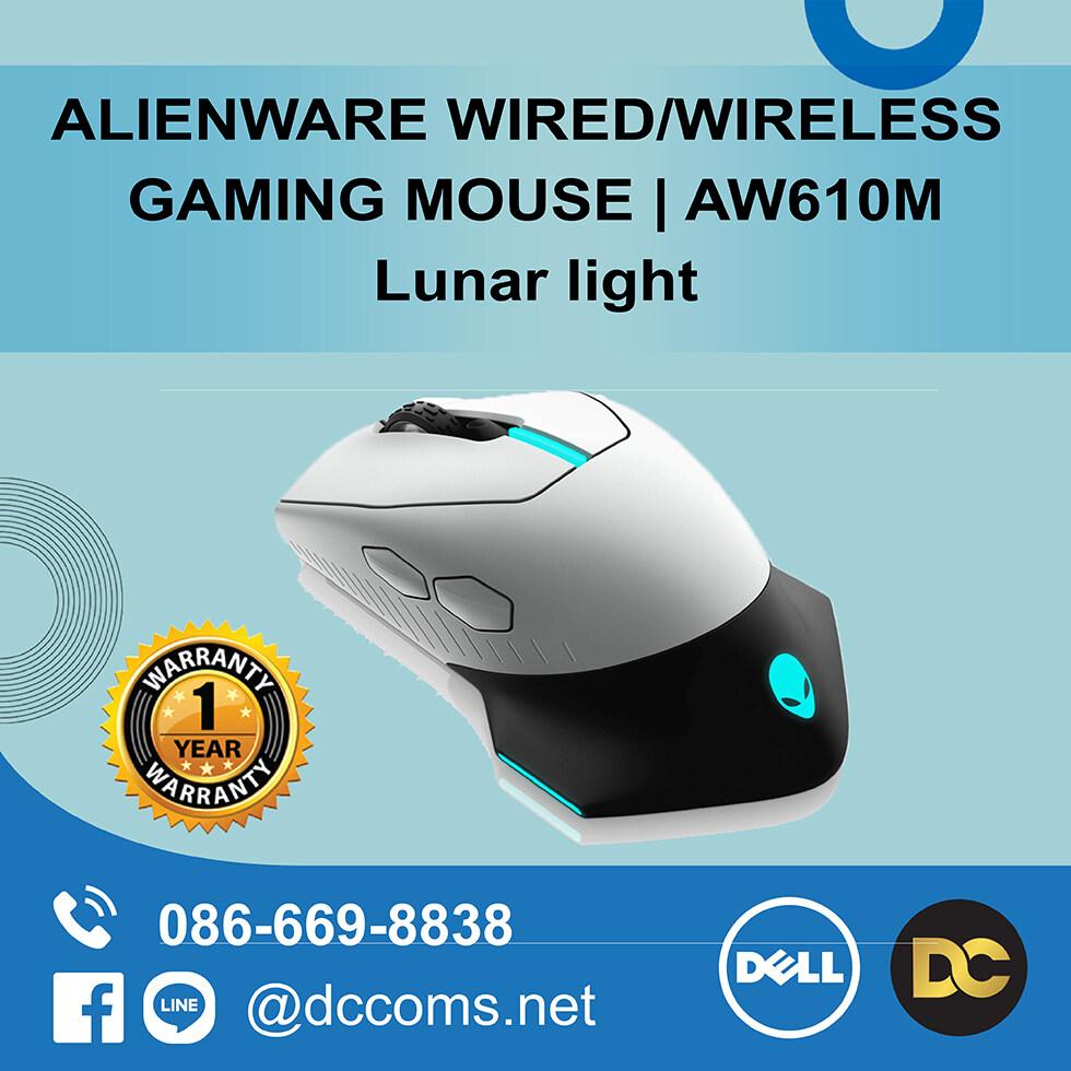 DELL Alianware AW610M