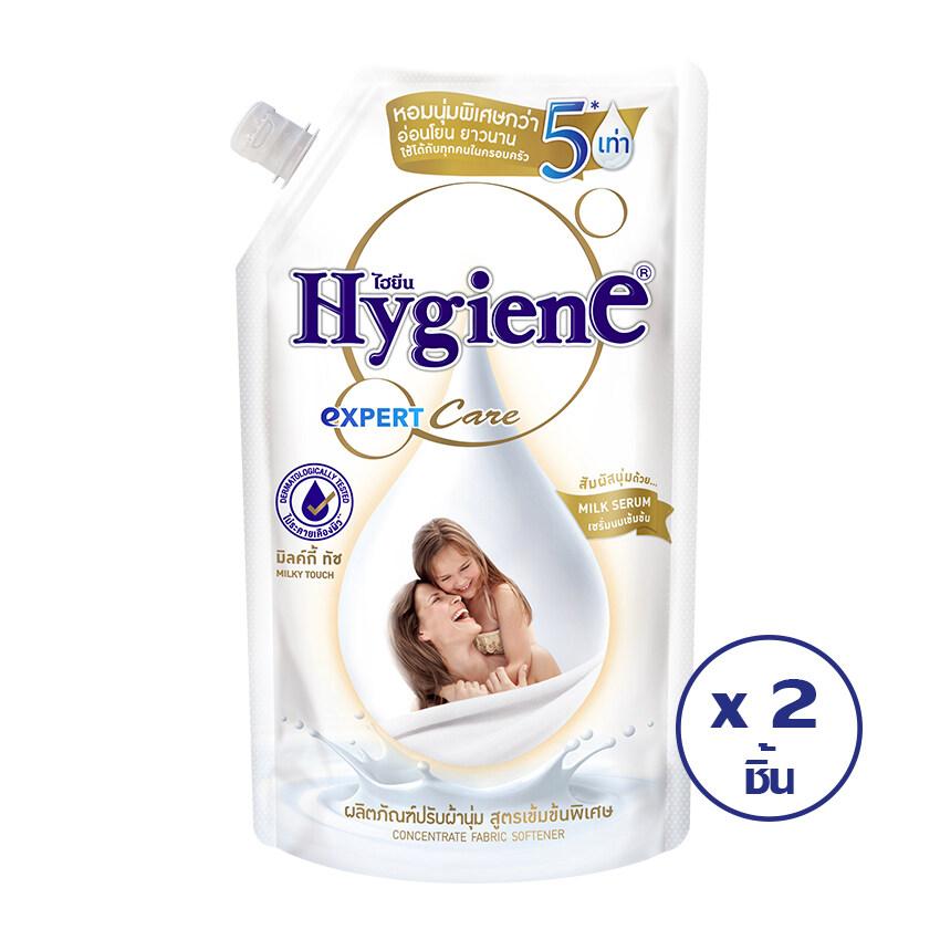 HYGIENE ไฮยีน น้ำยาปรับผ้านุ่ม เอ็กซ์เพิร์ท แคร์ มิลค์กี้ทัช 540 มล. (ทั้งหมด 2 ชิ้น)