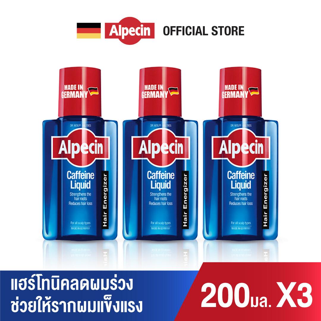 Alpecin Caffeine Liquid x 3 อัลเปซิน คาเฟอีน ลิควิด แชมพู แชมพูสระผม ผมร่วง แฮร์โทนิค บำรุงผม 200 ml. x 3 ชิ้น
