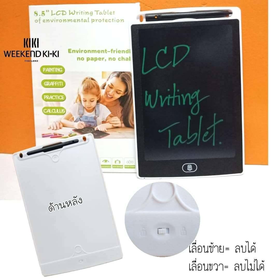 กระดานวาดรูป แท็บเล็ตLCD กระดานดิจิตอล กระดานวาดภาพ กดลบง่าย ประหยัดกระดาษพร้อมเขรยน เด็กได้ผู้ใหญ่ได้ ขนาด 8.5 นิ้ว writing Tablet