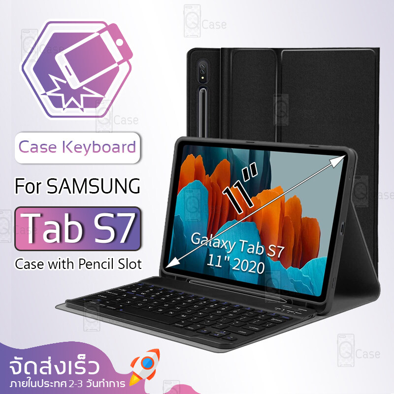 Qcase – เคสคีย์บอร์ด Samsung Galaxy Tab S7 2020 แป้นพิมพ์ ไทย/อังกฤษ คีย์บอร์ดเคส รองรับการชาร์จ S Pen บลูทูธ ไร้สาย - Smart Case Portfolio Stand with Keyboard