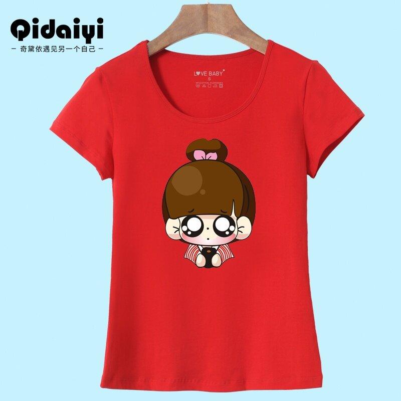 เกาหลีคอกลมพิมพ์นางสาวเสื้อยืดผู้หญิงแขนสั้นเสื้อยืด (0255-Slim-สีแดง)