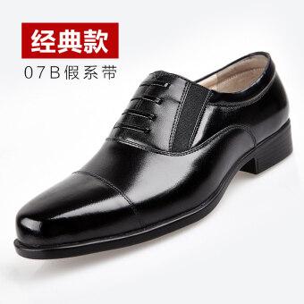 สามปลาย 07B/07a รองเท้าเหมาะสมกับชายมาตรฐานในชุดเครื่องแบบ (07B ไม่ลูกไม้รุ่น)