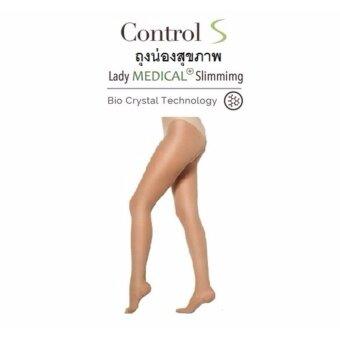 1 คู่ ถุงน่องสุขภาพ แก้ปัญาผิวเปลือกส้ม Size M - Lady Slim 130 Den (15-20 mmHg) สีเนื้อ Lady Macaron