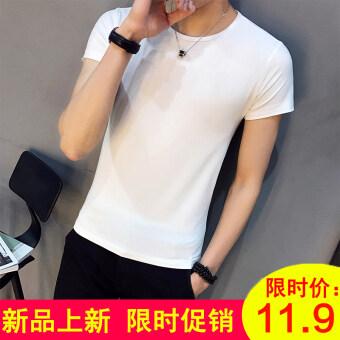 สีขาวพิมพ์ผู้ชายคอกลมเกาหลีแขนสั้นเสื้อยืด (ว่างเปล่าสีขาว (จำกัดเวลา 11.9 หยวน)) (ว่างเปล่าสีขาว (จำกัดเวลา 11.9 หยวน))
