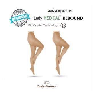 แพ็ค 2 คู่! ถุงน่องสุขภาพ เพื่อขาเรียวสวย Size M - Rebound 120 Den(10-15 mmHg) สีเนื้อ Lady Macaron