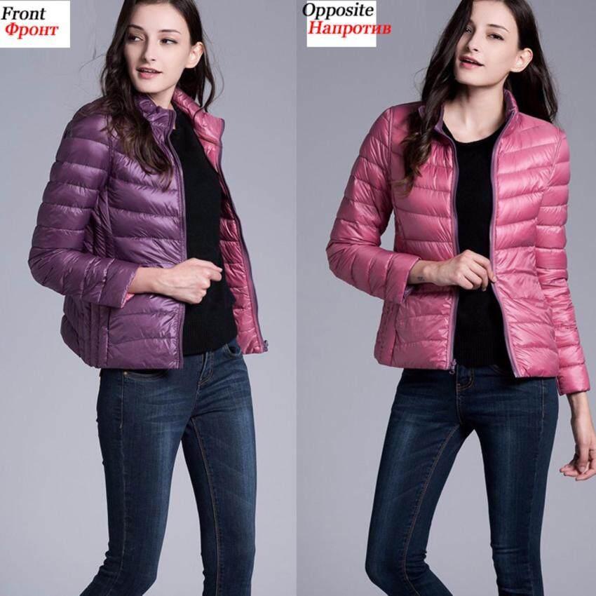 2017 Ultra Light Reversible Female Down Jacket (Light Purple + Pale Pink)
